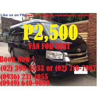 Rent a Van - GL Grandia