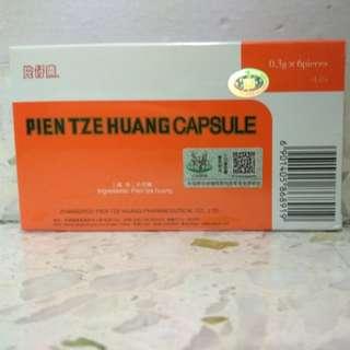 PIEN TZE HUANG CAPSULE (片仔廣胶囊)