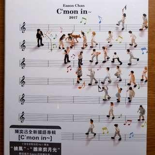 🌟全新🌟 陳奕迅  C'mon in 專輯