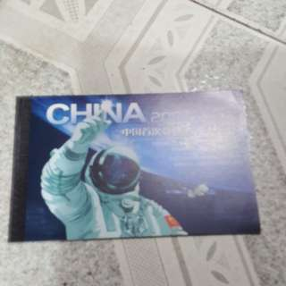 China macau 2003 booklet t5 successful flight.of china space craft stamps