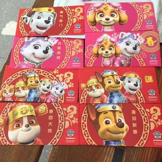 paw patrol ang pow and Pouch