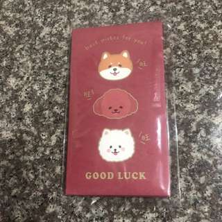 Dog Red Packets