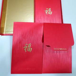(SOLD) 2018 One Box Exclusive Emporio Armani Red Packets