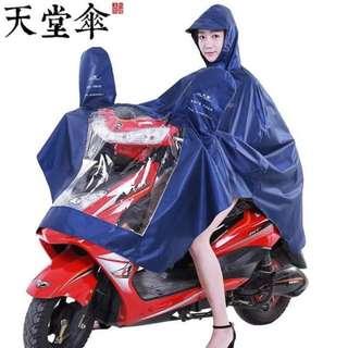 Motor Rain Coat