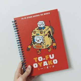 BN Lined A5 Tofu Oyako Ring Japanese Notebook - Great for Christmas Gift!