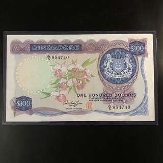 $100 Singapore orchid series note (AUNC)