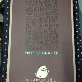 Suesh 18pc Makeup Brush Brand New with Box
