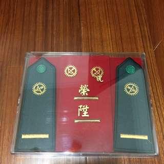 🚚 陸軍少尉肩章