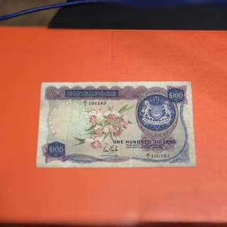 Singapore Old Note $100 Orchid