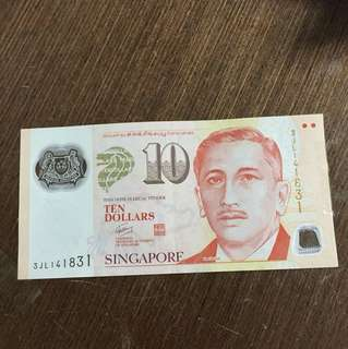 Printed wrongly Singapore 10 dollar notes