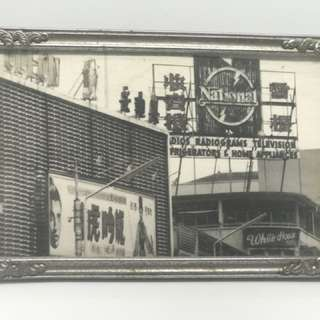 Vintage Odeon Cinema Penang Photo in Vintage Frame