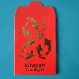 BN Vitagen Red Packets