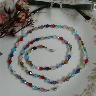 Eyeglass Holder Lanyard/Necklace