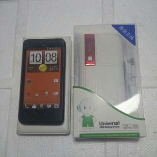 HTC mobile phone brand new and power back no box only mobile phone what's up 51750393