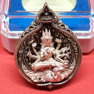 Thai Amulet - Brahma Medal (Phra Phrom)