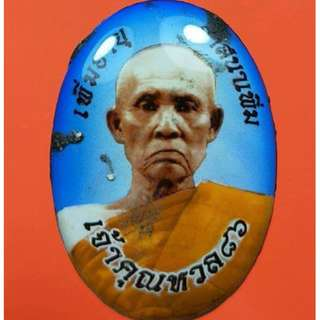 LP Huan of Wat Phutthaisawan, Ayutthaya province 86th Birthday batch locket. Consecrated in BE2557