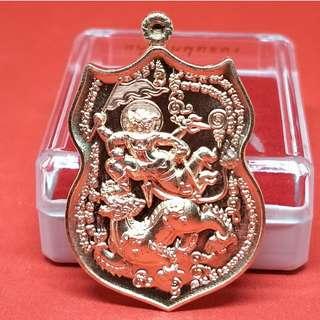 Thai Amulet - Hanuman Medal