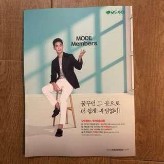 金秀賢 韓國Modetour 什誌 內有 Kim Soo Hyun 專訪