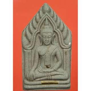 Phra Khun Paen Neua Kesorn Fang Met Kring Takrut Thong BE2552 of LP Tim Wat Phra Kao