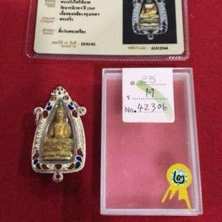 Thai Amulet- Wat Bowen (g183)