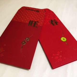 Red packet / Ang pow / Hongbao ~ OCBC centre