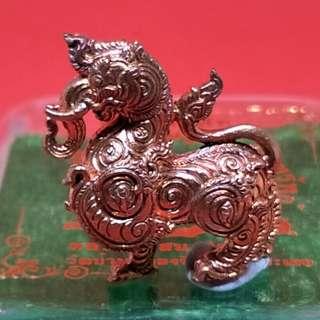 Thai Amulet - Phaya Kotchasi