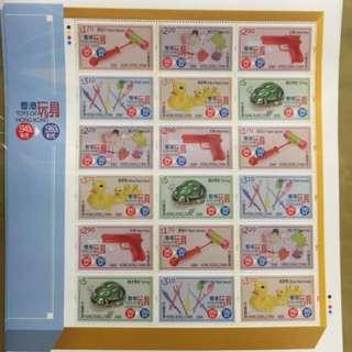 香港玩具 郵票 小版張