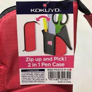 Kokuyo 2 in 1 Pen Case
