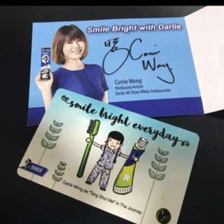 Limited Edition Ezlink Card designed by Carrie Wong