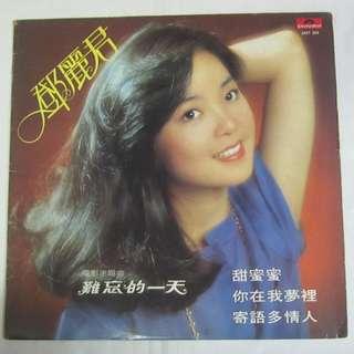 "Teresa Teng 鄧丽君 1979 PolyGram Records 12"" Chinese LP Record Polydor 2427 324"
