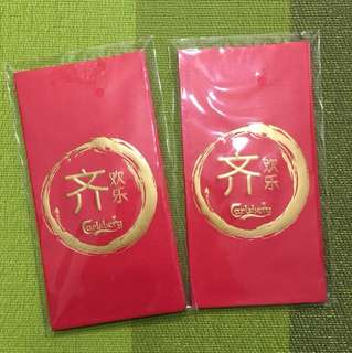 Carlsberg Red Packets 2018