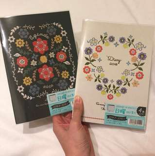Embroidered florets 2018 2019 A5 monthly schedule book planner Diary journal