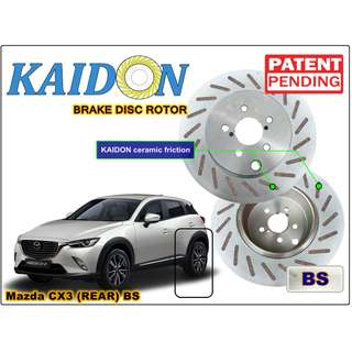 "Mazda CX3 brake disc rotor KAIDON (REAR) type ""BS"" / ""RS"" spec"