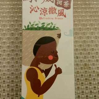 [畢嘉士] 馬拉威沁涼微風 薄荷綠茶茶葉 75g_伴手禮_泡茶