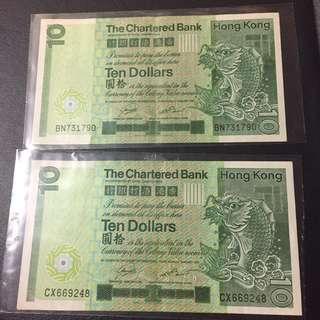 兩張上品/極美品1981年渣打銀行$10 共售78