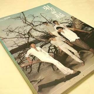 All About TVXQ Season 3 Making Book