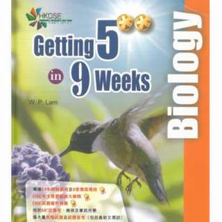HKDSE Exam Series Biology: Getting 5** in 9 Weeks