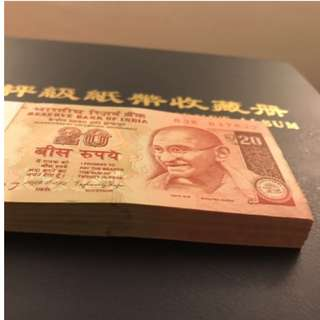 India 20 rupees one stack
