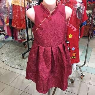 Girls Cheongsam Dress