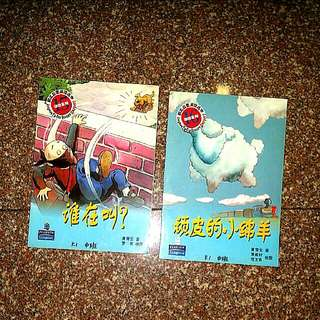 Children Chinese Readers 8 For $5