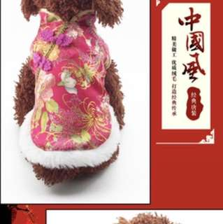 CNY Pet Clothing