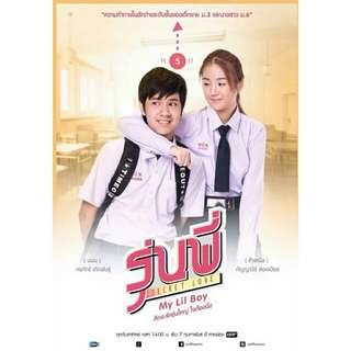 DVD Drama Thailand Lakorn Secret Love My Lil Boy Run Pee Thai Movie Film Kaset Romance School Roman