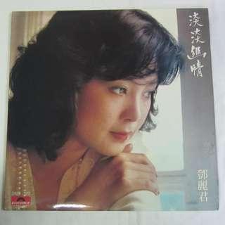 "Teresa Teng 鄧丽君 1983 PolyGram Records 12"" Chinese LP Record Polydor 2427 377"