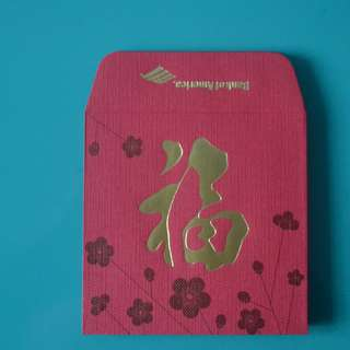 BN Bank of America Red Packets