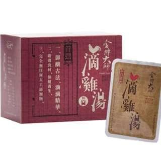 金牌大師滴雞湯(滴雞精)(10包1盒)