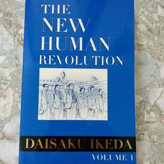 The Human Revolution - Volume 1