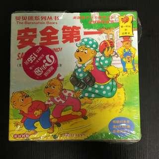 (New)貝貝熊系列第3辑51一70册(20本)中英