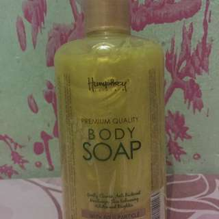 Humprey Body Soap