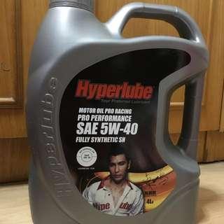 Hyperlube Motor Oil