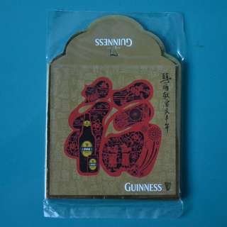 BN Guinness Red Packets
